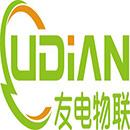 深圳市友电物联科技德赢vwin手机官网